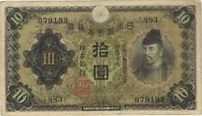 1930 10 YEN BANK OF JAPAN JAPANESE CURRENCY BANKNOTE NOTE MONEY BILL CASH ASIA