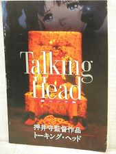 MAMORU OSHII The Movie TALKING HEAD Storyboard Art Works Book Ltd *