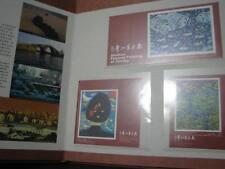 Xiuzhou Peasant Painting Stamp Rarity Volume Album China