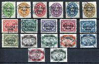 Deutsches Reich DR 34 - 51 Dienst gestempelt Michel 75,00 Euro used