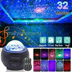 Romantic Galaxy Night Light Lamp Projector LED Ocean Wave Starry Star Lamp UK