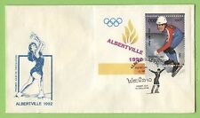 Olympics Lao Stamps