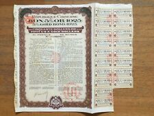 China Government 1925 US$50 Gold Bond Loan With Coupons - Uncancelled