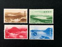 Japan #510-4 Mint O.G.     Catalog $40.00