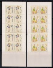 Portugal  1996  Sc #2089a,90a  Complete Booklet  (40815)