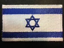 """ISRAEL FLAG STAR OF DAVID IRON-ON/SEW-ON EMBROIDERED APPLIQUE PATCH -- 2.5""""x1.5"""""""