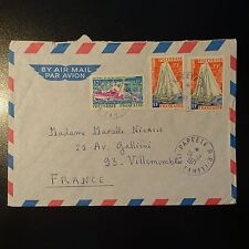 POLYNESIA FRENCH LETTER COVER 1971 PAPEETE R.P. ISLAND TAHITI FOR VILLEMOMBLE