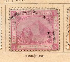 Egypt 1879 Early Issue Fine Used 1p. NW-09726