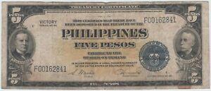 Philippines 5 Pesos 1944 P-96