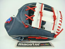 "SSK Custom 11.75"" Infield Baseball / Softball Glove Navy White H-Web RHT Japan"