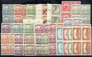 Old stamps of Hungary MNH 4-BLOCK  collection # 3