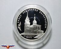 Russia 3 rubles 2012 St Virgin's Nativity Cathedral Silver 1 oz PROOF