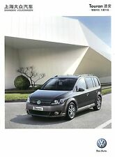 2013 VOLKSWAGEN TOURAN BROCHURE PROSPEKT CATALOG CHINESISCH CHINA