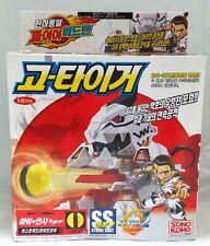 Battle B-DAMAN Zero 2 System : 'Go-Tiger' by Takara & Sonokong 2005 (Korea Ver)