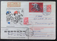 USSR/RUSSIA 1980, MOSCOW OLYMPICS, CYCLING POSTAL STATIONERY, MAILED
