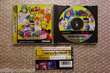 "Detana ! Twin Bee Deluxe Pack + Spine ""Very Good Condition"" Sega Saturn Japan"