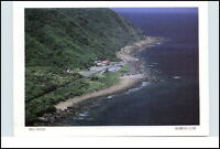 Postcard Kenting National Park Gelaufen Used mit Briefmarke Republic CHINA