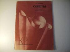 Vintage Partituras puntuación: Agababov: sonetas caucausian compositor 1980