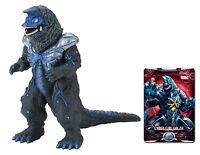 "Ultraman X Kaiju CYBER GOMRA Clear Blue event limited 5.5/"" figure BANDAI New JP"