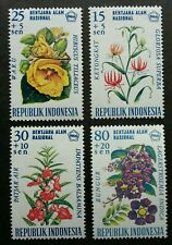 Indonesia Flowers 1966 Flora Plant (stamp) MNH