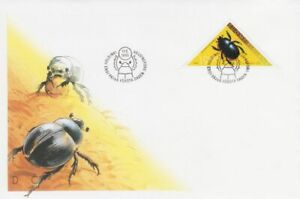 Finland Insect Beetle Triangle Stamp 19 MK Finland Mint FDC 1995