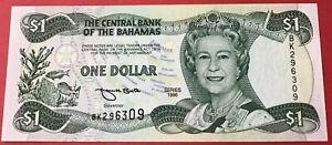 Bahamas - 1 Dollar 1996 P#57 Uncirculated