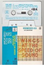 THE WINGS cassette K7 tape AT THE SPEED OF SOUND france 1978 pressing BEATLES
