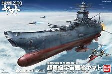 Space Battleship Star Blazers Yamato 2199 1/500 scale model kit Japan Authentic