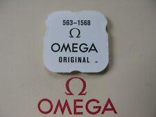 NOS Omega Calibre 563 - Date Corrector Yoke - Part No. 563-1568 - Brand New