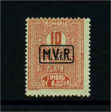 MV RUMAENIEN PORTO 1918 Nr 8 postfrisch (113839)
