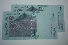 (PL) RM 1 AEZ 8888858 UNC 1 PIECE ONLY NICE FANCY NUMBER ALMOST SOLID PAPER NOTE
