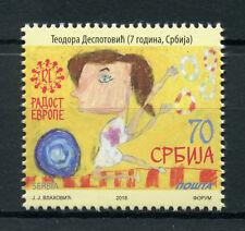 Serbia 2018 MNH Joy of Europe Childrens Drawings 1v Set Stamps