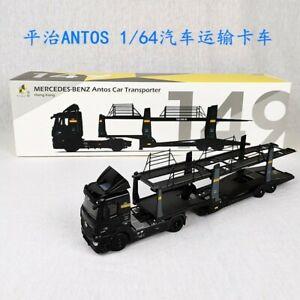 HK TINY 149 BENZ AUTOS CAR TRANSPORTER 1/64 DIECAST SPIELZEUGAUTO MODELL 106613