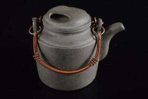 P7230: Chinese Black mud Shapely TEAPOT Kyusu Sencha, auto Tea Ceremony