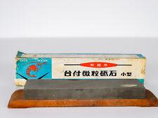"""VIntage Naniwa Japanese Sharpening Stone on Wood Base 7"""""""
