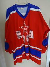 EUC ???? Russian Hockey Jersey ????? # 44 Soviet Union National Team Men 54