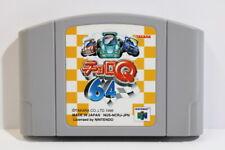 Choro Q 64 Nintendo 64 N64 Japan Import US Seller E1453