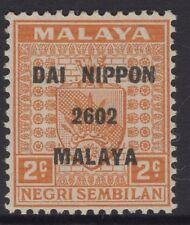 MALAYA JAP.OCC. SGJ229 1942 2c ORANGE MTD MINT