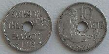 Griechenland / Greece 10 Lepta 1912 p63 vzgl/xf