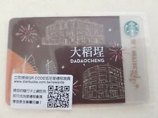 Starbucks Coffee Taiwan 2017 Dadaocheng Store Exclusively Card Taipei NEW Sleeve
