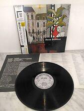 LP ANNA DOMINO - LES DISQUES DU CREPUSCULE - JAPAN - VIL-28039