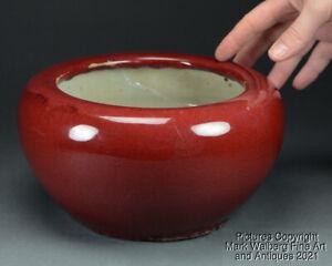 Chinese Langyao Porcelain Alms Bowl, Oxblood / Sang de Boeuf Glaze, 18/19th C