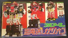 Vintage Bandai Laserion Robot Toy DX Chogokin GC-17B NOS Very Rare Great Shape