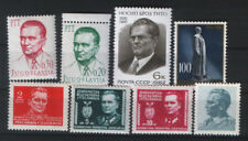 Political leader Josip Broz Tito - 8 stamps - MNH