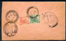 1914 cover from Penang to Southern India as scanned (2018/05/17/#07)