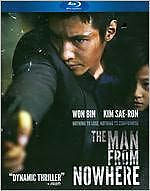 THE MAN FROM NOWHERE (Kim Sae-ron) - BLU RAY - Region Free - Sealed