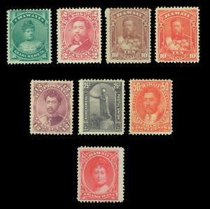 HAWAII 1883-86  Kings & Queens  complete set  Scott # 42-49  mint MH *OG
