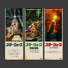 Retro STAR WARS art print Movie POSTER / FILM / sci-fi Japanese x3