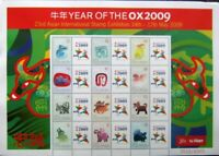 "2009 CHRISTMAS ISLAND ""YEAR OF THE OX"" STAMP SHEET"