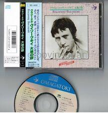 VLADIMIR VYSOTSKY Le Chant Du Monde JAPAN CD w/OBI+42p PS BOOKLET SC-4101 3,286y